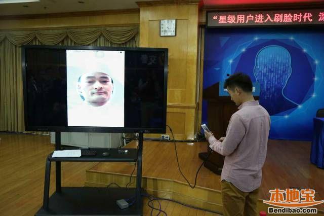 深圳交警星级用户刷脸即可注册认证 附操作步骤