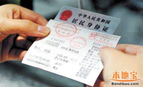 退票要手续费吗_网络购票取票后还能改签吗?-在网上购买的火车票,纸质车票 ...