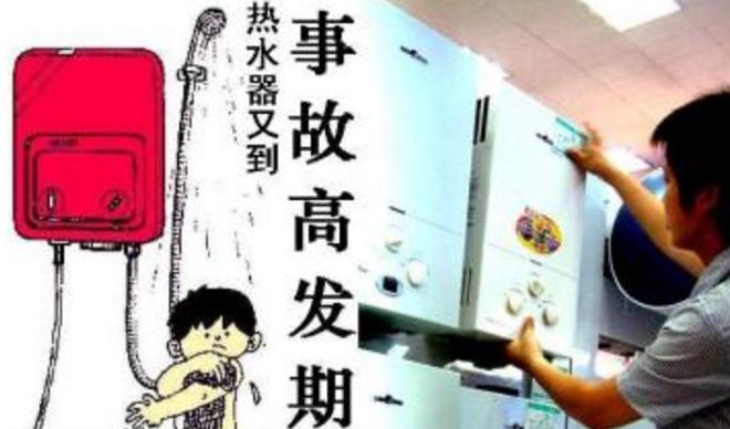 深圳29岁快递员失联 调查系洗澡时触电身亡