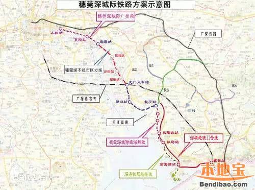 穗莞深城轨(开通时间 站点 线路图 换乘 最新进展)