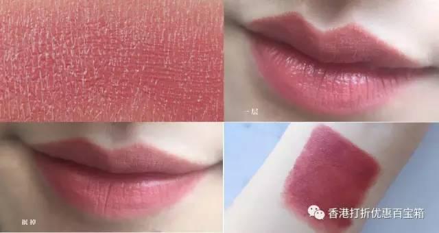 素颜口红都有哪些?好用的素颜口红品牌推荐