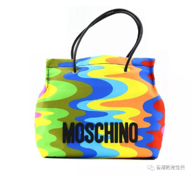 Moschino 半价$2,100(原价$4,200)