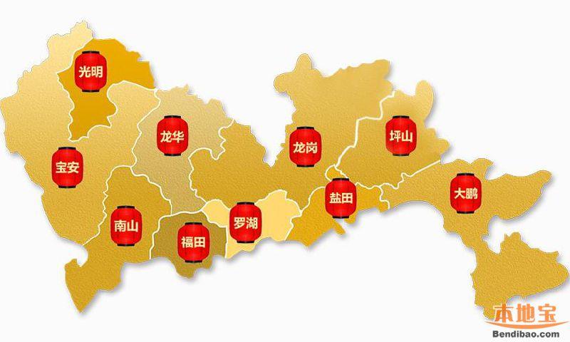 2018深圳10区小一初一学位申请指南汇总(最新政策)