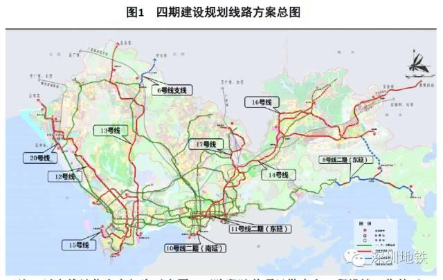 深圳地铁12、13、14、15、16、17、20、6号支线和8号线二期线路大曝光