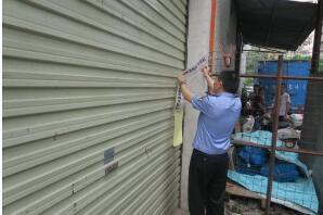 石岩一栋厂房三家企业被临时查封物管被处罚