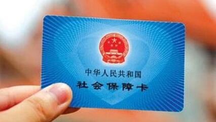 """商事主体公示信息新增""""社保年审"""" 需6月30日前申报"""