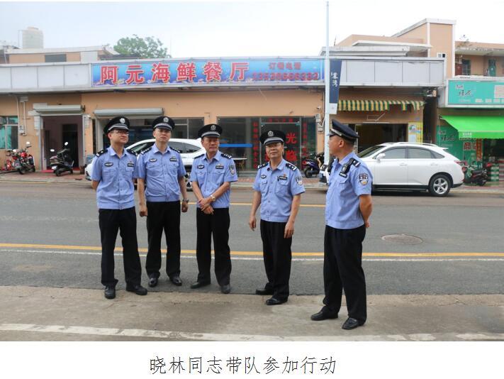 大鹏新区开展特别防护期第一次暨旅游市场消防安全专项整治集中统一行动