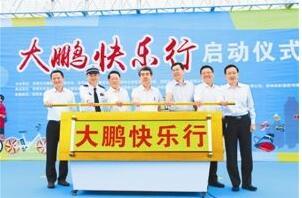 深圳新开10条假日专线通往大鹏