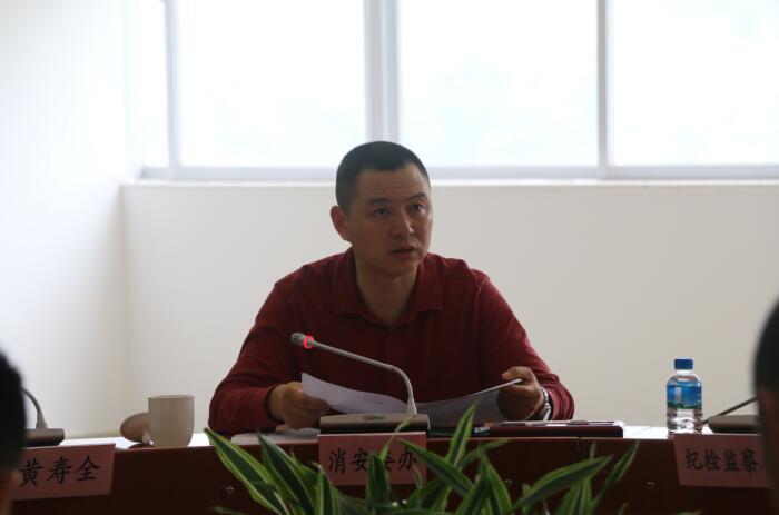 大鹏新区召开消防安全工作会议