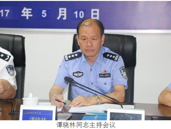 大鹏公安分局召开消防工作会议