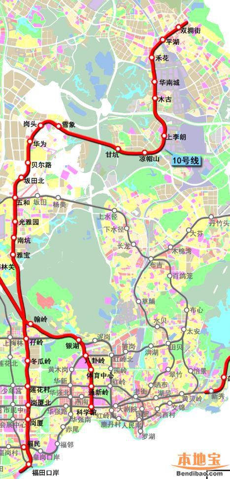 深圳地铁10号线最新消息汇总(持续更新中)