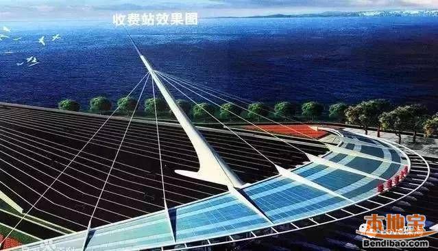港珠澳大桥通行费或为150元 行车计划采用 右上左下