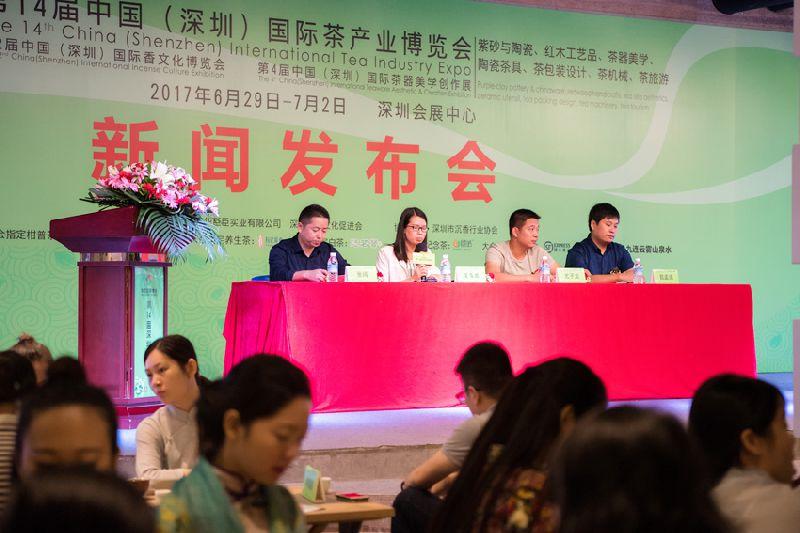 第14届深圳茶博会29日开幕    管窥茶产业发展新趋势