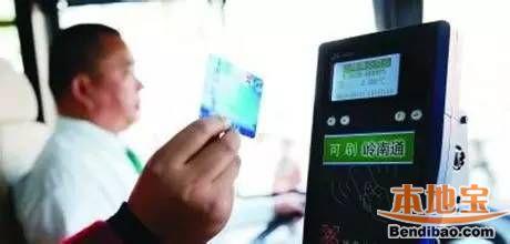 岭南通拟开通深圳等7市交通一卡通 年内或可在深刷卡坐公交