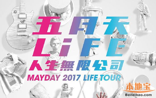 五月天时隔四年再来青岛 演唱会门票即将售罄