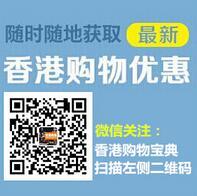 工银亚洲香港电竞音乐节时间、门票及阵容看点