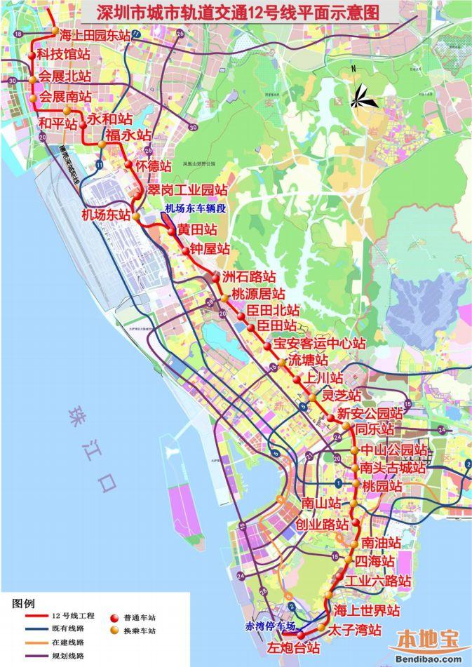 深圳地铁12号线 南宝线 线路图图片
