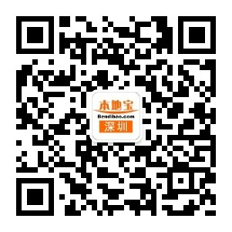 深圳公交M269区间大站快车开通(时间 票价 站点)