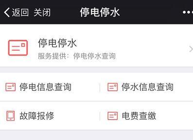 2017深圳计划停电通知(持续更新)