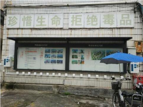 想群众安危 思便民举措—— 横岗华侨新村智能电单车充电桩建成投入使用