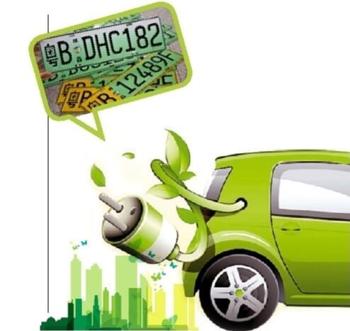 2018年上半年全国全面启用新能源汽车专用号牌