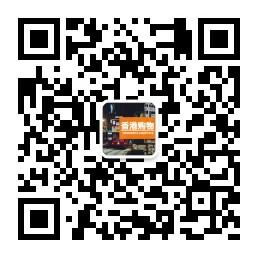 香港潘多拉珠宝低至五折!珠子HK$199起(附地址)