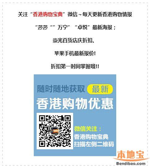 2017深圳南山茂业百货8周年店庆!扫货完整攻略(09.13-09.19)
