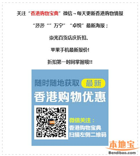 香港娇兰Guerlain裸妆三部曲专柜报价:底霜+粉底(附地址)