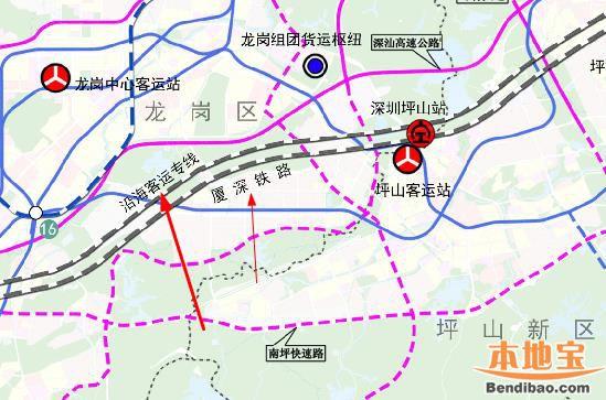 深圳将引入沿海客运专线 新建至厦门350公里时速高铁
