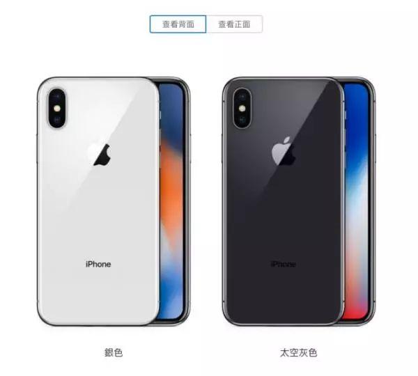 iphone xr 港 版 价格
