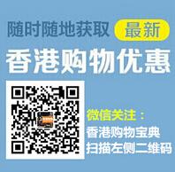 香港买new balance574真假辨别攻略