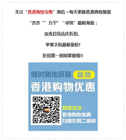 香港资生堂国庆黄金周特选套装购物优惠(至10.20)