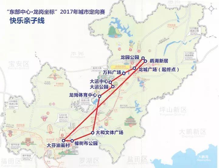 龙岗坐标2017年城市定向赛报名啦(时间+路线图)图片