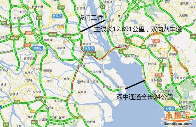 虎门二桥通车时间公布了 2019年五一深圳到广州更畅通