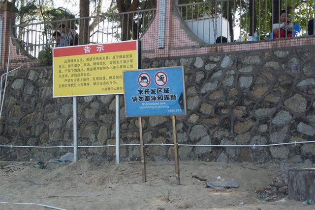 99%的深圳人都不知道这个沙滩,免门票、免停车费,人少还好玩!
