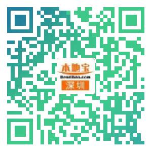 深圳2018公园赏花线公交出行版(附1月花历)