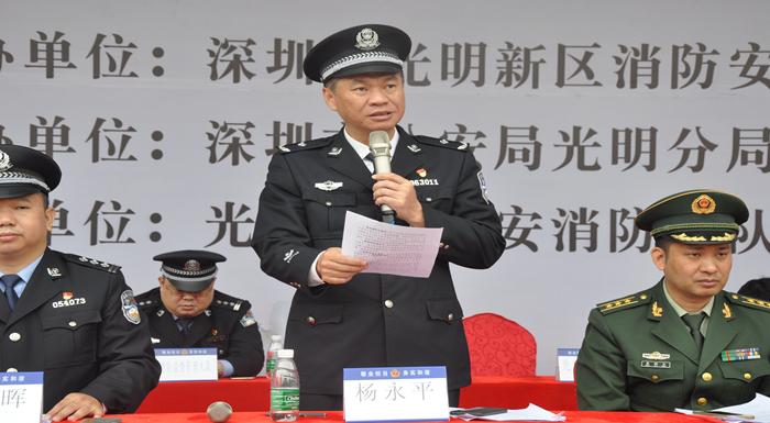 """光明新区成功举办第二届""""光明新区义务消防队消防技能大比武""""活动"""