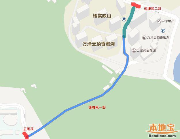 福田区莲塘尾一路调整通行方式(单向改双向 公交车道)