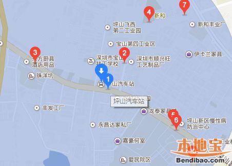 坪山汽车站在哪里(公交 地铁 自驾)