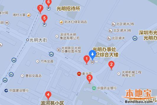 交通频道 长途客车 > 深圳光明汽车站怎么走(位置 公交地铁 自驾)