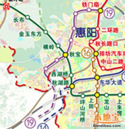 深圳地铁19号线惠州段(走向 线路图 站点 最新进展)