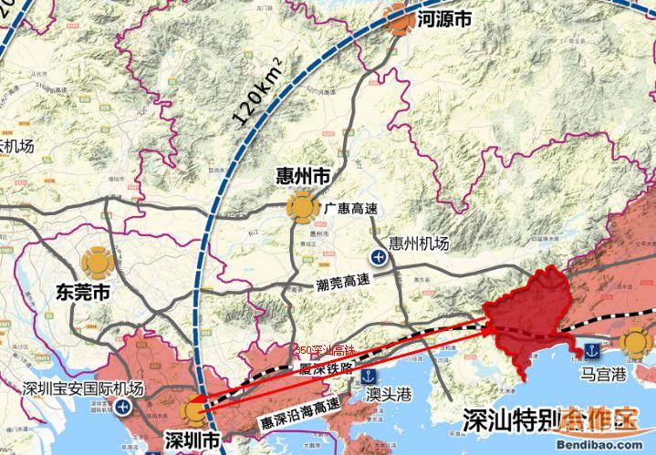 """深惠汕高铁""""浮出水面""""提上议事日程 承担深惠城轨客运功能"""