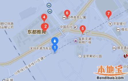 交通频道 长途客车 > 深圳平湖汽车站怎么走(位置 公交地铁 自驾指引)