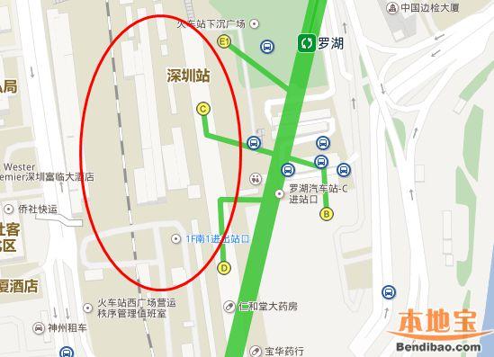 深圳站交通全指南(位置 公交 地铁 自驾)