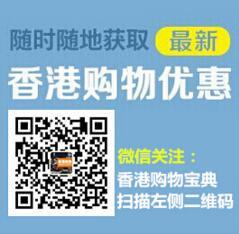 香港海蓝之谜面霜、眼霜、精华专柜实拍报价(附地址)