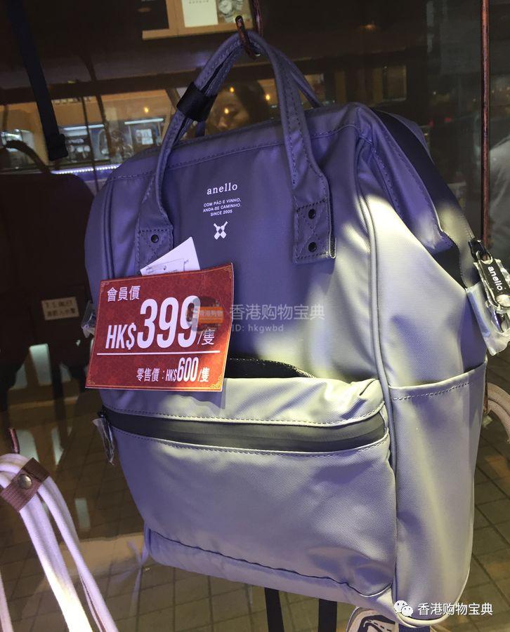 香港anello专柜实拍报价!低至HK$199(附地址)