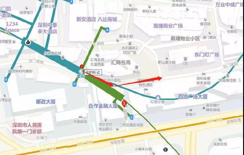 深圳东门部分路段通行规定调整