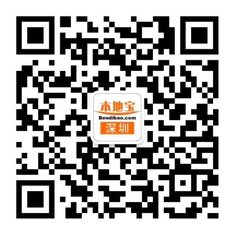 深圳富士锦园公租房选房即将开始 2019年8月可入住