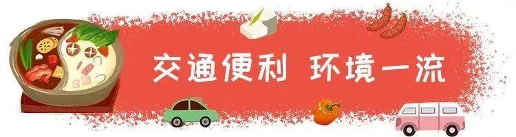 68元10个菜!4条地铁线直达,深圳这家新开的火锅店好吃到飞起!