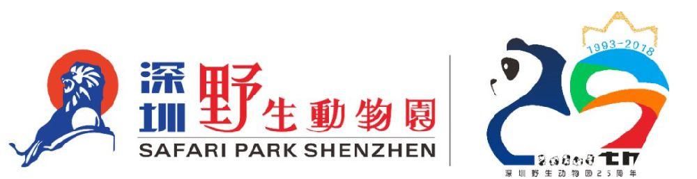 深圳动物园儿童票免费送